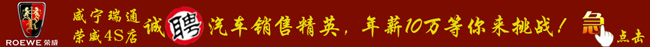 咸宁瑞通汽车销售服务有限公司招聘